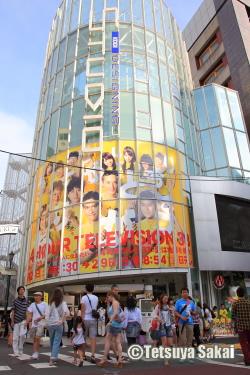湘南華団:KDDIデザイニングスタジオ24時間テレビ33イベントライブ