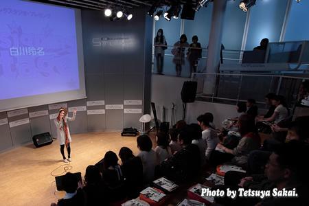白川玲名:KDDIデザイニングスタジオライブイベントDesigning Stage Vol.42