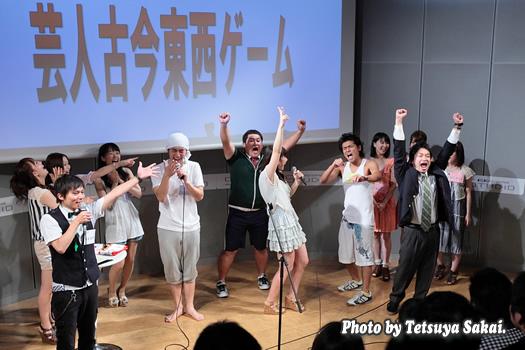 芸人古今東西ゲーム:決勝ジャンケンに勝利の黒田有彩&オテンキチーム