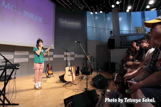 諸橋沙夏~KDDIデザイニングスタジオ・プレゼンツ「Designing Stage Vol.44」イベントライブ