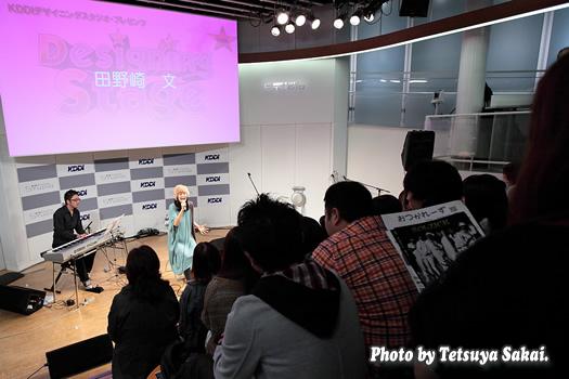 田野崎文(Aya Tanosaki)~KDDIデザイニングスタジオ・プレゼンツ「Designing Stage Vol.45」イベントライブ