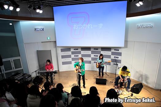 おつかれーずライブ~KDDIデザイニングスタジオ7周年記念イベント