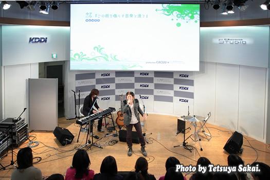 小林 佳(from GLASS TOP)ライブ~CACUU主催 「この街を鳴らす音楽と逢う vol.1」@KDDIデザイニングスタジオ