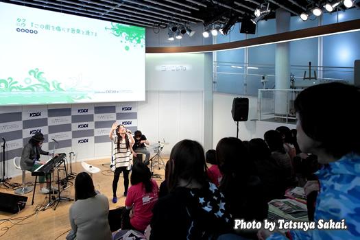 石橋沙弥香 (from MUSIQUA)ライブ~CACUU主催 「この街を鳴らす音楽と逢う vol.1」@KDDIデザイニングスタジオ