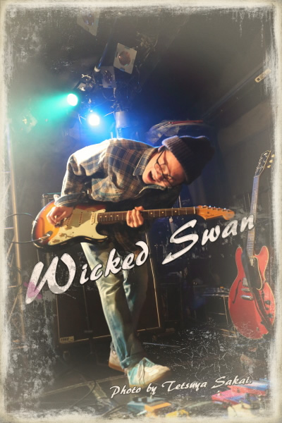 Wicked Swan(遠藤史也):上野音横丁ライブ