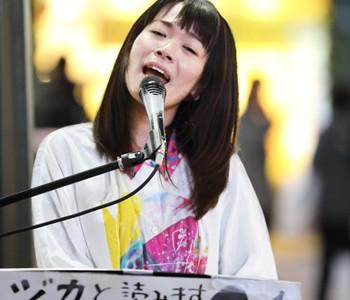 MUSIQUA(ムジカ)石橋沙弥香:ストリートライブ2017 3/29