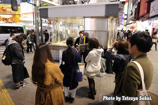オオモリ ヨウヘイ:渋谷路上ライブ