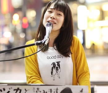MUSIQUA(ムジカ)石橋沙弥香:ストリートライブ2017 4/4