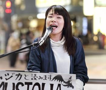 MUSIQUA(ムジカ)石橋沙弥香:ストリートライブ2017 4/10