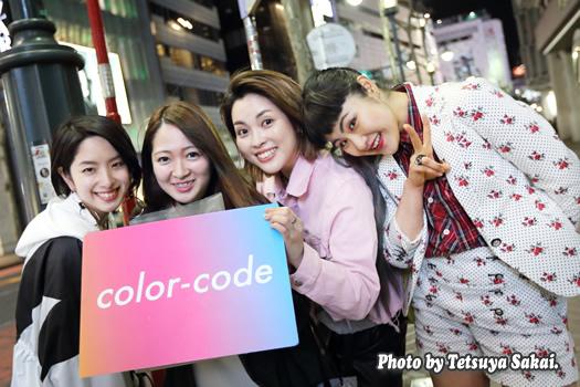color-code:路上ライブ
