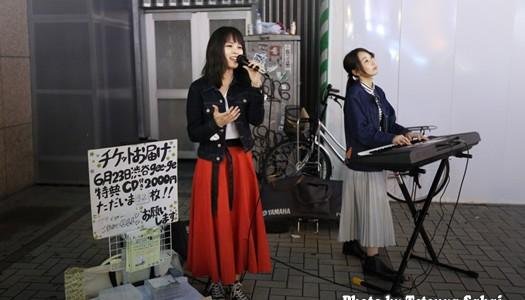 iolite(アイオライト):秋葉原ストリートライブ2017 5/14