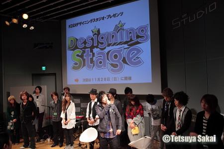 Designing Stage Vol.37エンディング