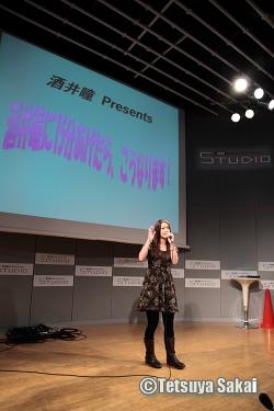 酒井瞳:G-MARKETvol.3@KDDIデザイニングスタジオライブイベント