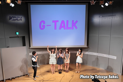 G-MARKET×J:COM番組『つながるセブン』オープニングG-TALK@KDDIデザイニングスタジオ
