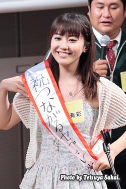 芸人古今東西ゲーム:優勝タスキをする黒田有彩