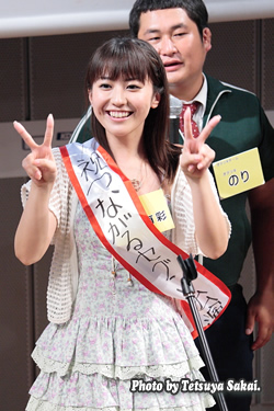 芸人古今東西ゲーム:黒田有彩 優勝のタスキvv