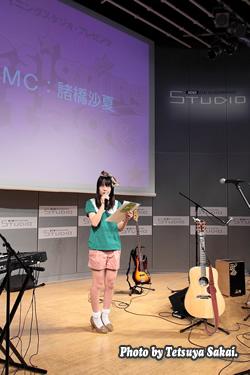 Designing Stage Vol.44:諸橋沙夏