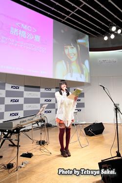 諸橋沙夏~KDDIデザイニングスタジオ・プレゼンツ「Designing Stage Vol.45」イベントライブ