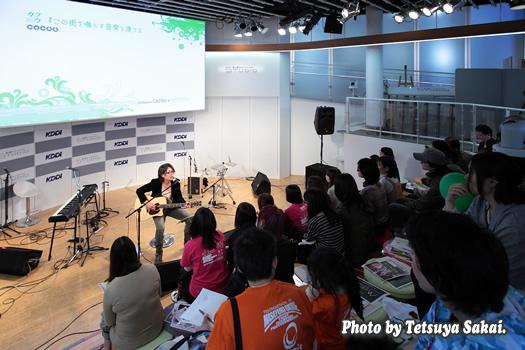 廣木暢(from 空~SORA~)ライブ~CACUU主催 「この街を鳴らす音楽と逢う vol.1」@KDDIデザイニングスタジオ