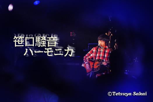 笹口騒音ハーモニカ(うみのて)ライブ:人工楽園企画『圧倒的な快楽を』@新宿Loft