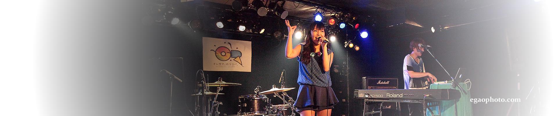 笑顔とありがとうの写真サイト:Smile and Thanks Picture~egaophoto