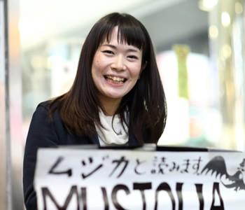 MUSIQUA(ムジカ)石橋沙弥香:ストリートライブ2017 3/10
