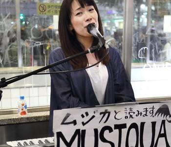 MUSIQUA(ムジカ)石橋沙弥香:ストリートライブ2017 4/19