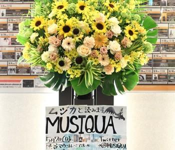 MUSIQUA(石橋沙弥香)ワンマンライブ:渋谷マウントレーニアホール2017 5/7